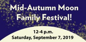 Mid-Autumn Moon Family Festival @ Museum of Chinese in America | New York | New York | United States