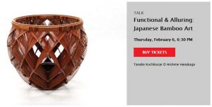 Functional and Alluring: Japanese Bamboo Art @ Japan Society
